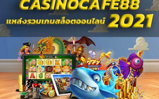 ดาวน์โหลดjoker123 auto เกมเสริมรายได้ที่ชาวไทยนิยม